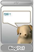 b0011014_22340100.jpg