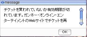 b0035920_1245857.jpg