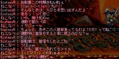 b0039021_1225682.jpg