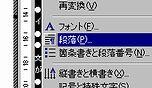 b0060530_1043232.jpg