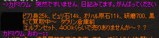 b0065245_23171215.jpg