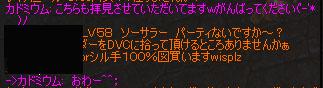 b0065245_23181850.jpg