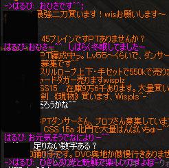 b0065245_2320973.jpg