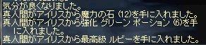 c0024750_803841.jpg