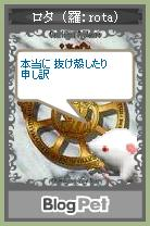 a0036057_2362921.jpg