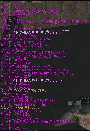 c0052058_124892.jpg