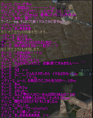 c0052058_125773.jpg
