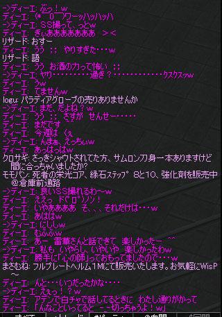 c0052058_13679.jpg