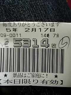 b0059167_0263461.jpg