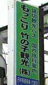 b0047176_1105225.jpg