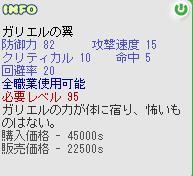 b0027699_161942.jpg