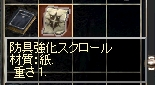 c0045001_19364829.jpg