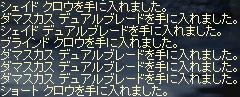 c0045001_19472055.jpg