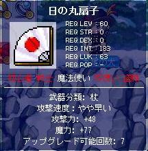 b0069203_70518.jpg