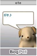 b0011014_2423538.jpg