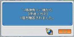 b0058615_12143341.jpg
