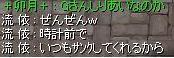 c0023322_1091648.jpg