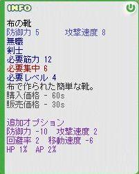 b0002723_13253972.jpg