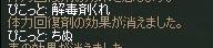 b0035424_0105329.jpg
