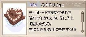 b0037741_9394347.jpg