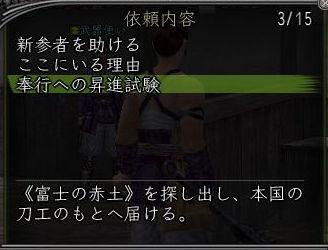 c0046842_200479.jpg