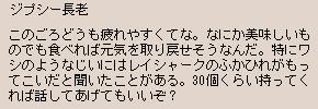 b0061543_121659100.jpg