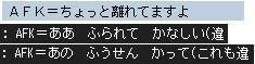 c0040747_19493465.jpg