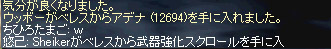 c0024750_20175381.jpg