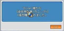 c0012467_17134513.jpg