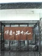 b0012310_7503763.jpg