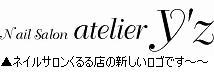 b0059410_8461396.jpg