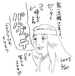 b0019611_231927100.jpg