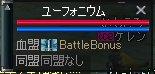 b0016320_17495348.jpg