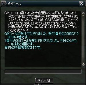 b0016320_17525739.jpg