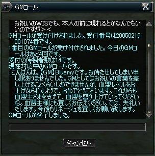 b0016320_17534914.jpg