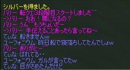 b0016320_181582.jpg