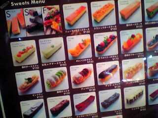 「STICK SWEETS FACTORY」 こんまいケーキ屋さん?_a0033733_105938.jpg