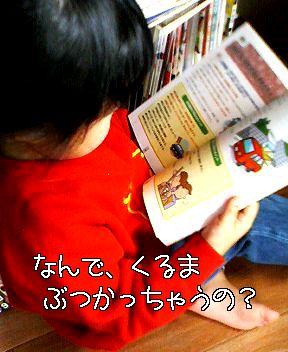 b0047734_11403310.jpg