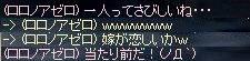 b0036436_73245100.jpg