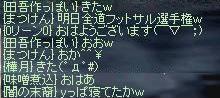 b0036436_7333716.jpg