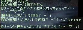 b0036436_7335052.jpg