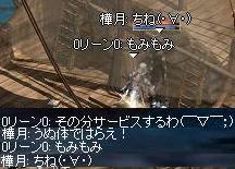 b0036436_7352274.jpg