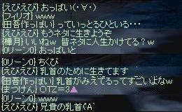 b0036436_7374615.jpg