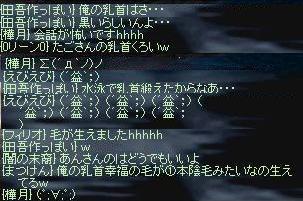 b0036436_7381100.jpg