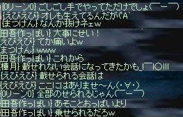 b0036436_7382416.jpg