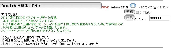 b0055846_18351274.jpg