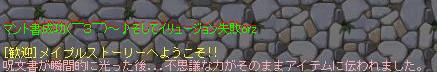 c0007264_9531137.jpg