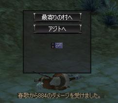 b0036369_2115828.jpg