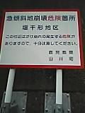 b0026577_18575838.jpg