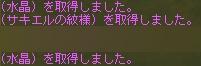 b0023589_15502263.jpg